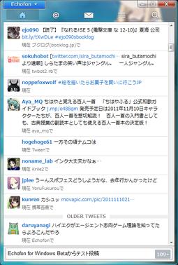 VistaCapture013294