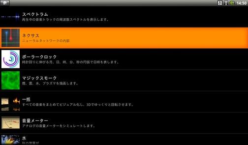 sc201102241450210