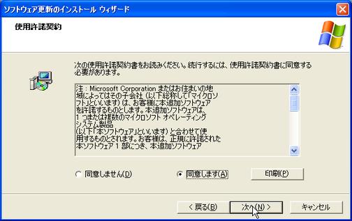 ThinkCapture000037
