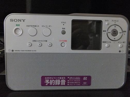 DSCF8567