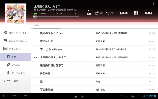 Screenshot_2012-05-27-18-20-53