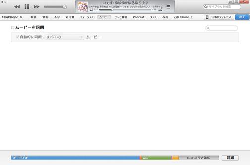 VistaCapture013961