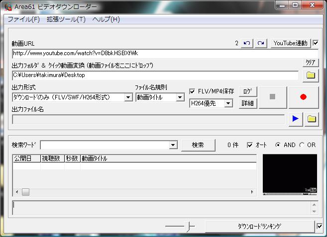CaptureVista001934