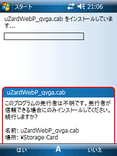 20100706210719