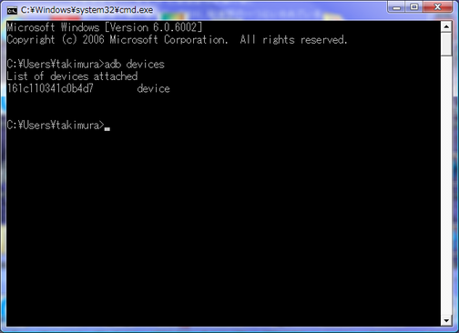 VistaCapture000180