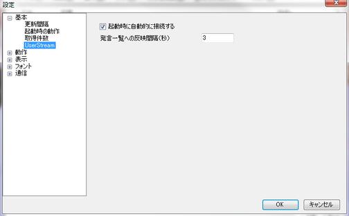 VistaCapture000058
