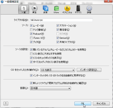 VistaCapture013953