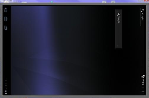 VistaCapture000017