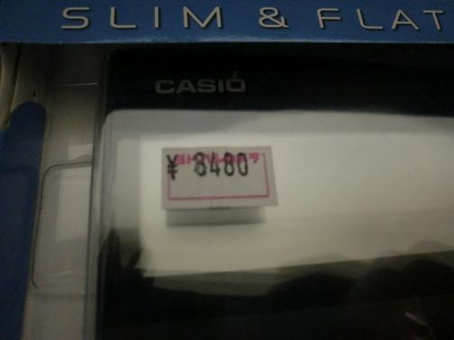 CIMG3410