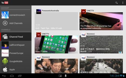 Screenshot_2013-01-08-14-34-07