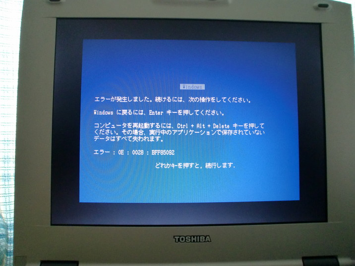 CIMG0437
