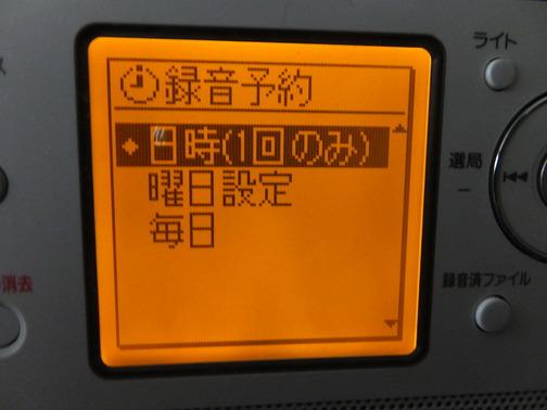 DSCF8537