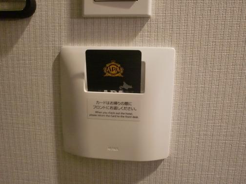 CIMG6309