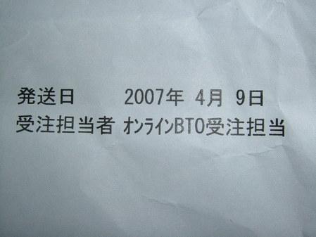 DSCF1574