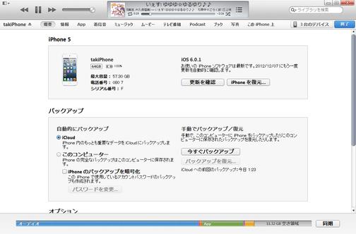 VistaCapture013956