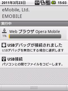 device7