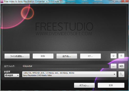 VistaCapture013749
