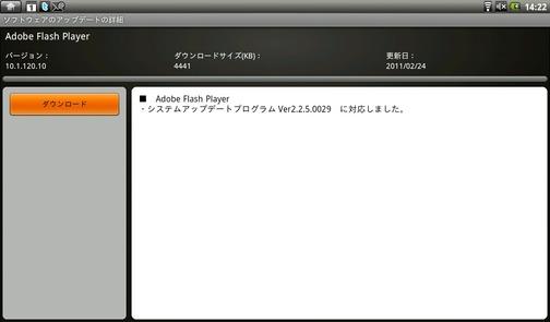 sc201102241422280