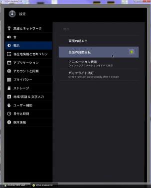 VistaCapture000036