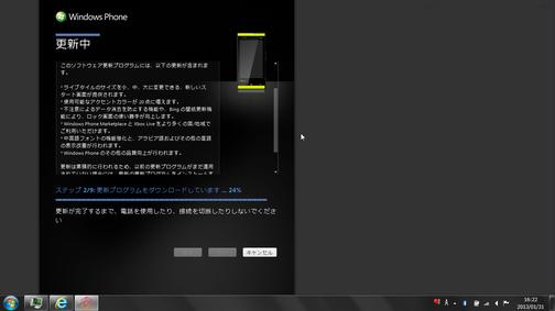 hpCapture000115