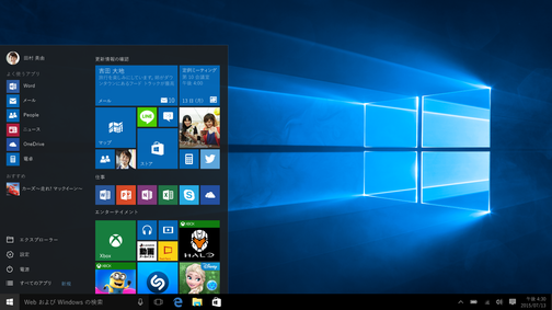 W10_Laptop_Start_MiniStart_noCortana_16x9_ja-jp