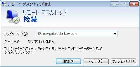 7cap000043