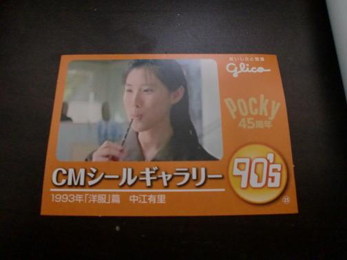 CIMG3404