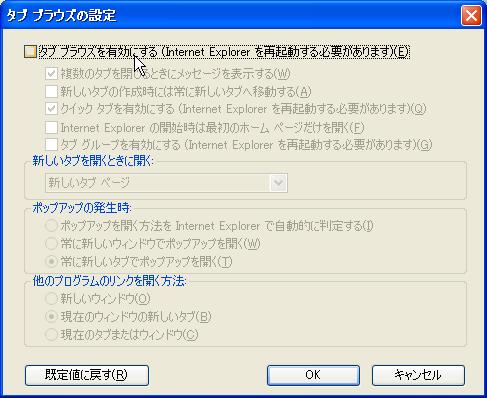 CaptureXP000018