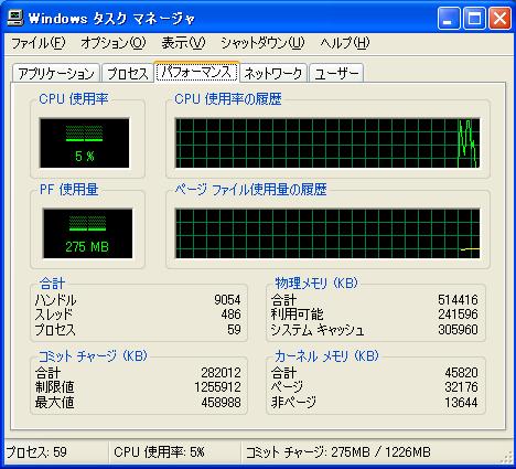 CaptureXP000014