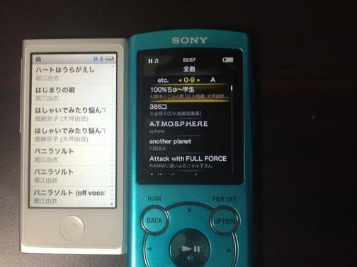 2012-10-11T23-40-03_6