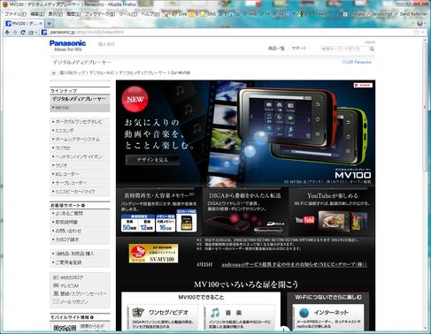 VistaCapture013850