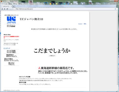 VistaCapture012553