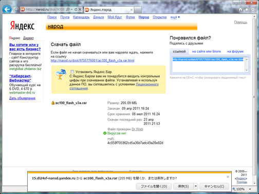 VistaCapture012685