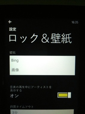 2013-01-31T17-08-30_21