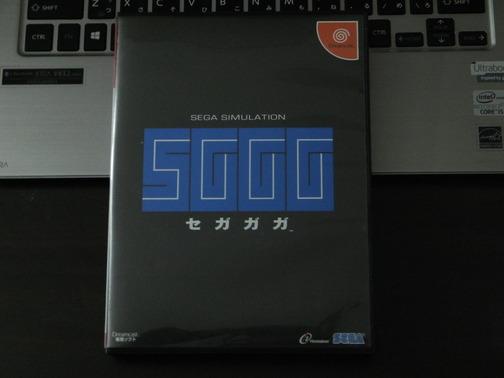 DSCF9453