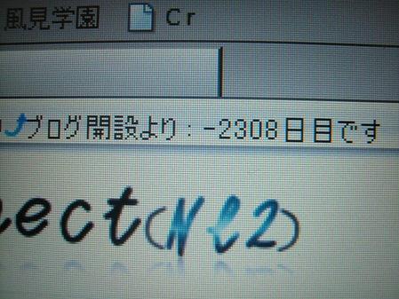 DSCF2440