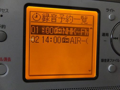 DSCF8554
