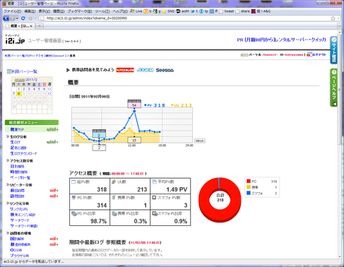 VistaCapture000057