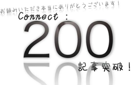 200toppa-
