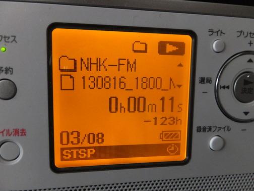 DSCF8560