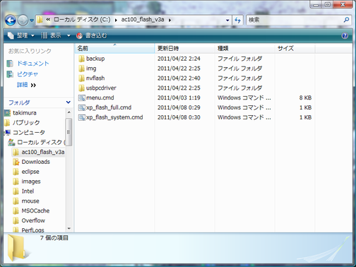 VistaCapture012689