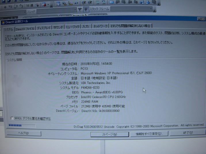 DSCN0762