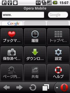 device92