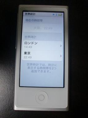 CIMG6374