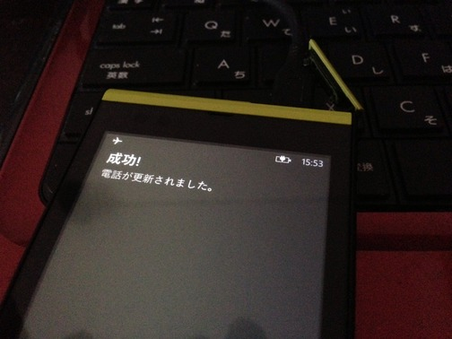 2013-01-31T17-08-30_14