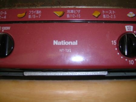 DSCF2708