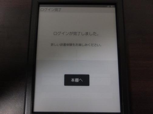 DSCF5283