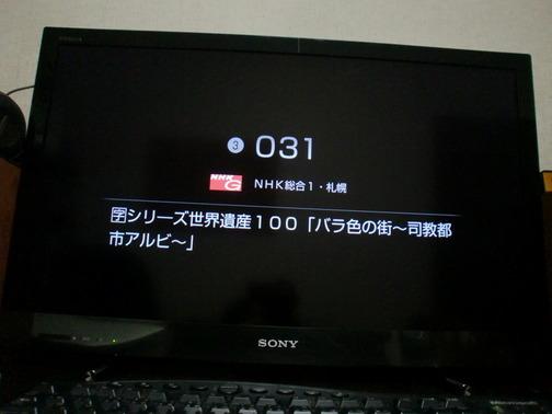 CIMG3706