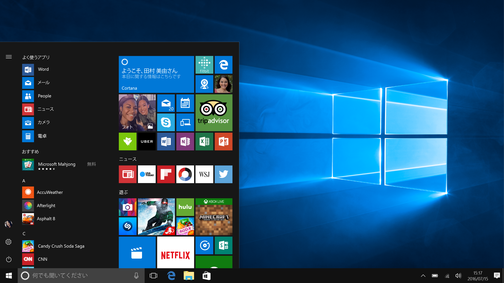 Windows_10_Anniversary_Update_desktop