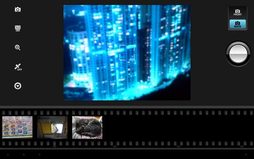 device-2012-05-24-072042